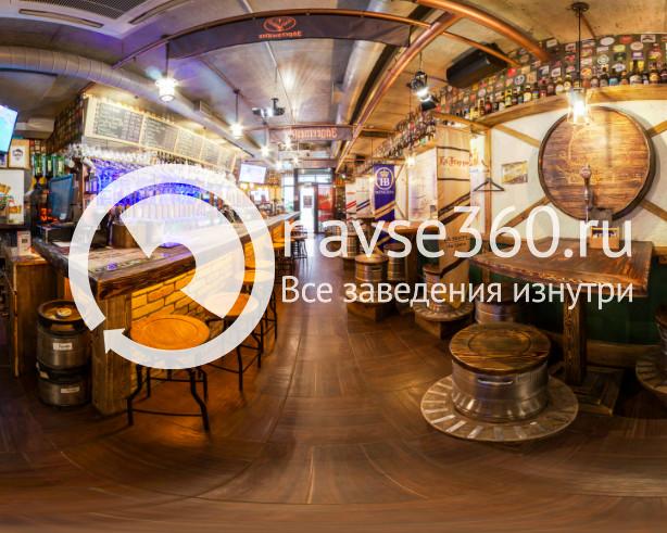 Крафтовый бар в Казани
