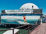 Воднолыжный парк Море удовольствия, Анапа. Фото, цены, отзывы, виртуальный тур, на сайте: anapa.navse360.ru