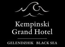 Кемпински, гранд отель