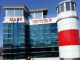 Ресторан Маяк, Новороссийск. Адрес, телефон, фото, меню, часы работы, виртуальный тур, отзывы на сайте: novorossiysk.navse360.ru