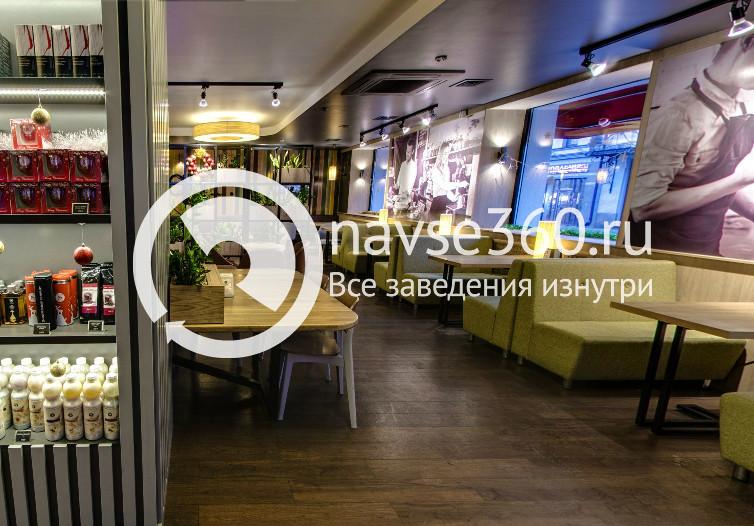 Coffeeshop Company Казань