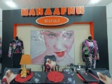 Мандарин, магазин