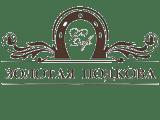 Кафе Золотая Подкова, Новороссийск. Адрес, телефон, фото, часы работы, меню, виртуальный тур, отзывы на сайте novorossiysk.navse360.ru