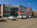 Метрофитнесс, фитнес клуб, Краснодар. Адрес, телефон, фото, отзывы на сайте: krasnodar.navse360.ru