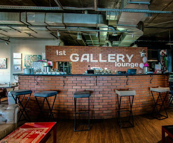 1st GALLERY lounge, кальянная