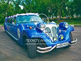 Royal Park, агенство по прокату лимузинов