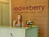 RedBerry, салон красоты
