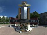 Памятник Пролетарцам