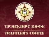 Кофейня  «Traveler's Coffee»