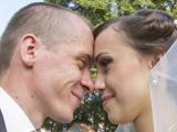 Свадьба Евгения и Илоны