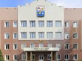 Администрация г. Горно-Алтайска