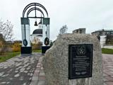 Памятник череповчанам, принимавшим участие в ликвидации аварии на Чернобыльской АЭС