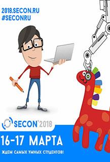 SECON`2018