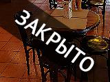 Кофе-сессия, кофейня