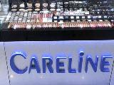 Careline, сеть магазинов косметики