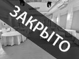 Rich Hall, банкетный зал на сайте krasnodar.navse360.ru