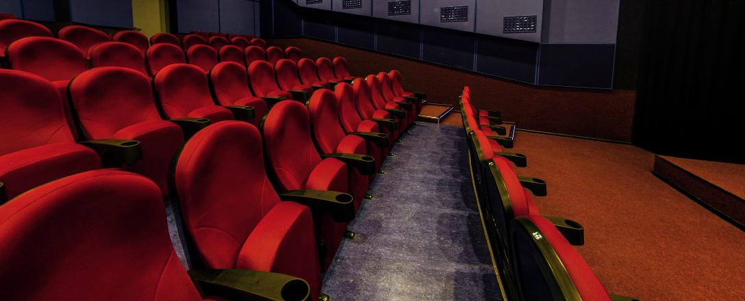 Волжский, кинотеатр