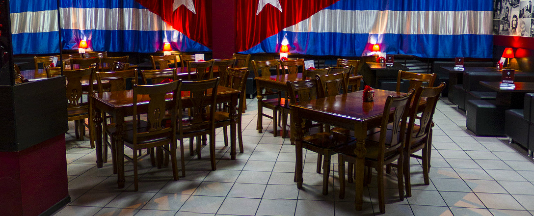 Che Guevara, ресто-клуб