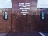 Памятник павшим героям при освобождении Белгорода