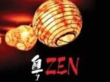ZEN, кантонский ресторан