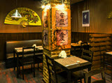 Наруто, суши-бар