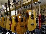 Musicland, магазин музыкальных инструментов