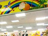 Лимпопо, магазин детских товаров