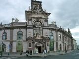Национальный музей РТ, музей
