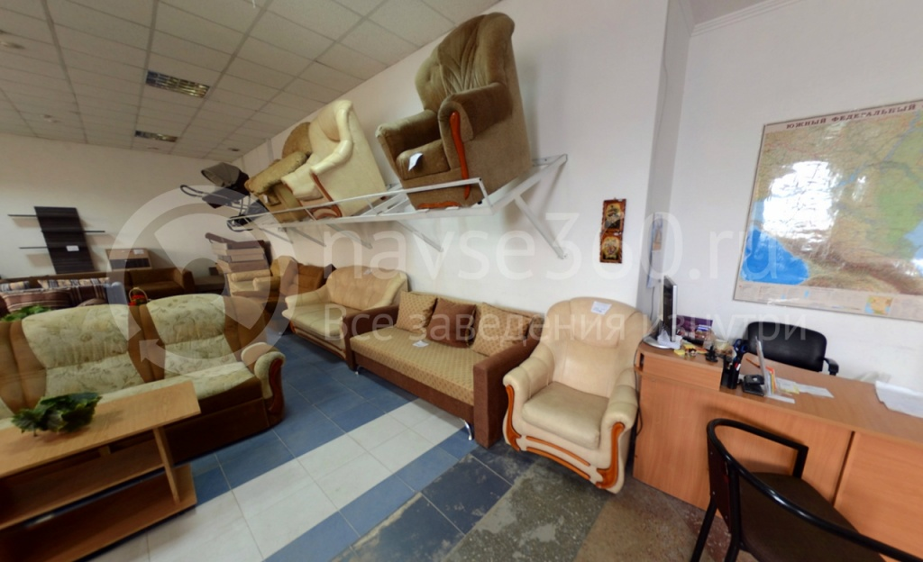 термобелье это сдать мебель в комиссионный магазин в спб Архив
