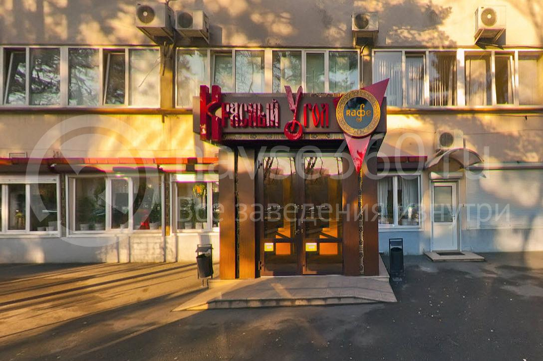 Красный угол, кафе Краснодар, фасад