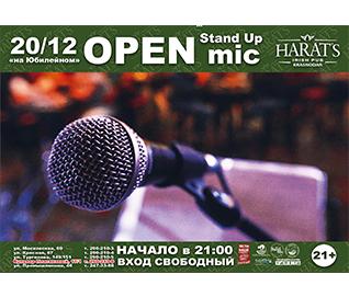 Stand Up Open Mic на Юбилейном