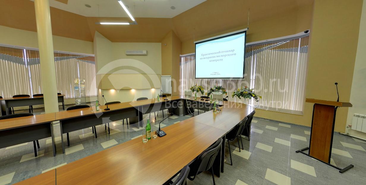 Большой зал бизнес-инкубатора