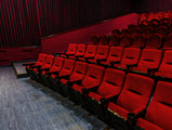 Атал, кинотеатр