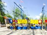 Городской детский парк, Иваново