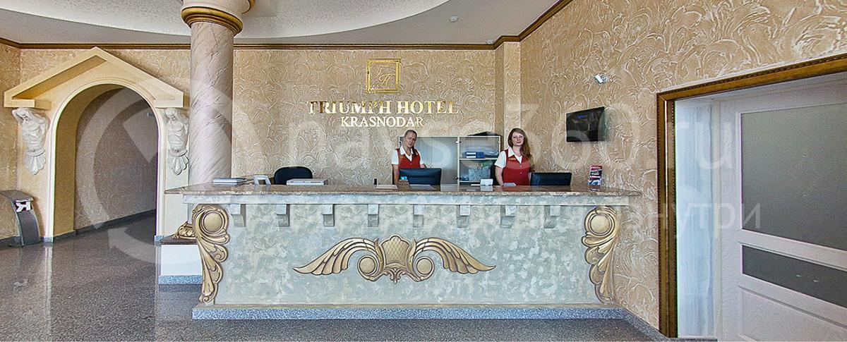 гостиница краснодар триумф отель ресепшн