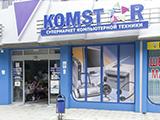KOMSTAR, магазин компьютерной техники