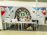 Форум предпринимателей Зауралья 2014