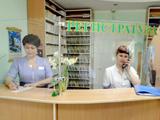 Афродита, консультативно-диагностическая поликлиника