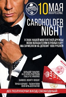 CARDHOLDER Night