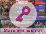 Автонабор, магазин автозапчастей