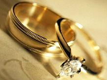Свадебный номер в подарок