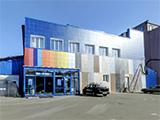 Еврострой, магазин строительных и отделочных материалов