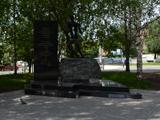 Памятник Жертвам радиационных катастроф и аварий