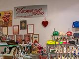 Дежавю, магазин обуви и сумок
