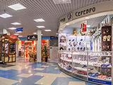 Крейсер, торговый центр