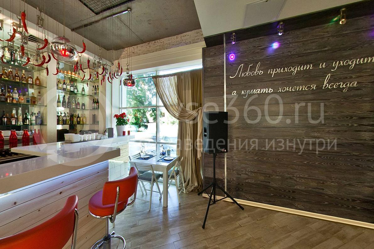 Кафе Портал в Краснодаре 1