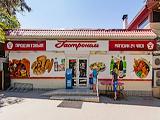 Магазин продуктов Гастроном, Геленджик. Адрес, фото, часы работы, виртуальный тур, отзывы на сайте: gelendgik.navse360.ru