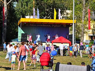 День города 2014, молодежная поляна