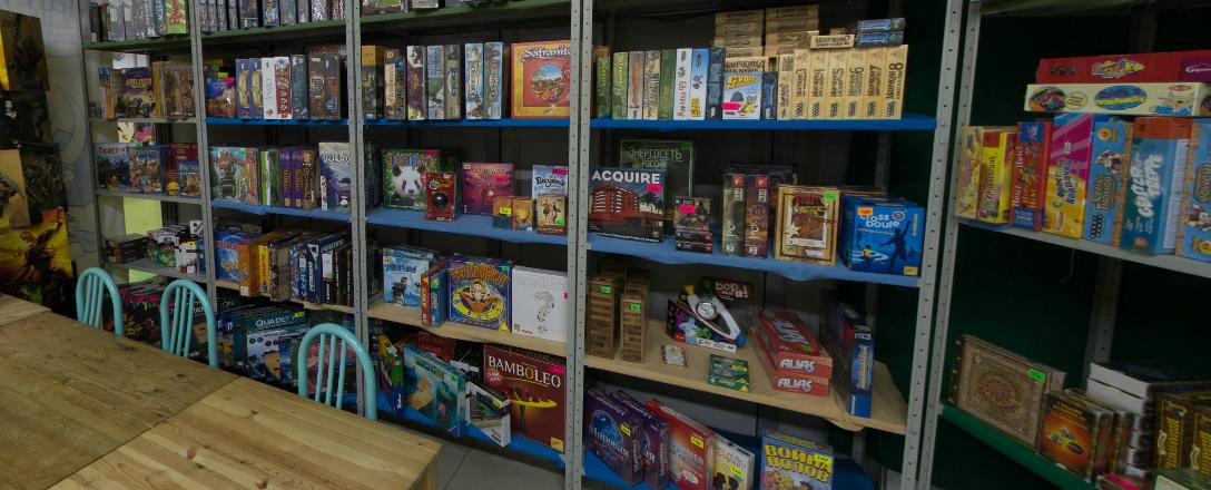 Hobby Games, магазин настольных игр