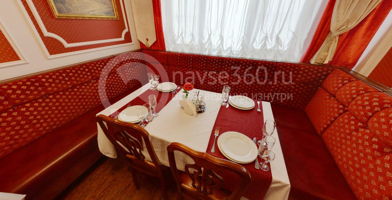 Красный зал кафе Венский дворик